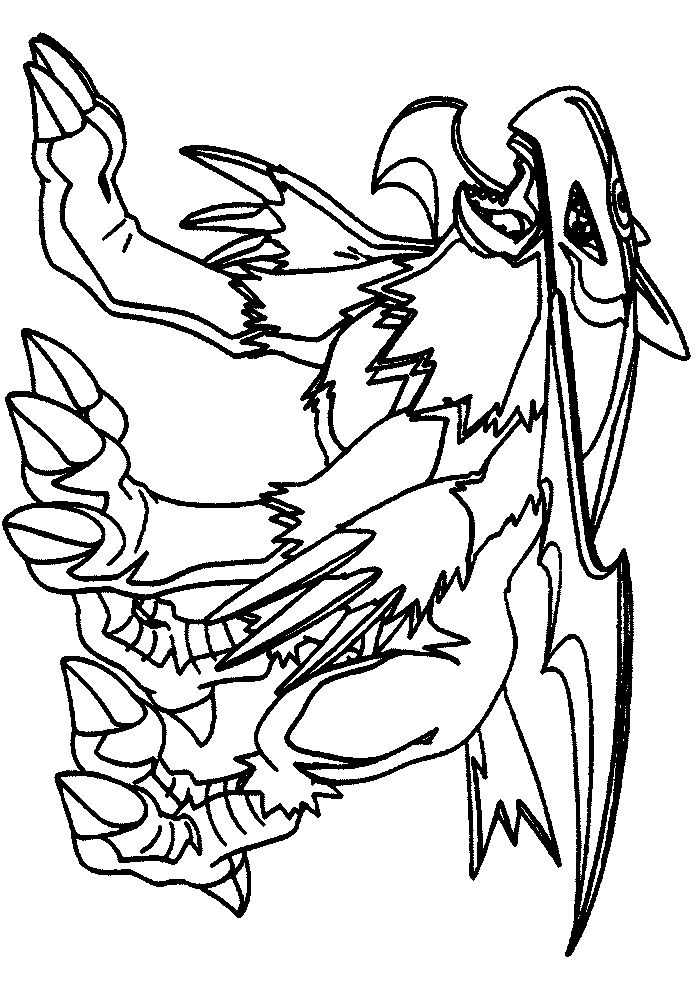Free Digimon Coloring Page Pages 37 Printable