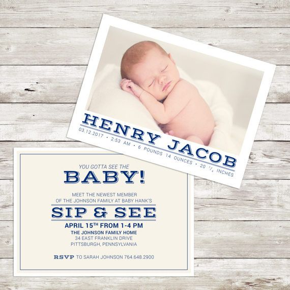This Henry Jacob birth announcement and Sip and See invitation can be fully customized with your babies birth information, birth picture, and party information. The text on this card can be done in any color.  This is a double sided card. Single sides can also be purchased.  ------------------------------------ PURCHASE INSTRUCTIONS ------------------------------------ 1. Purchase this listing. 2. Email your photo and text info to arborgracecollections@gmail.com  Please include the…