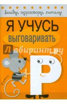 инстаграм книги для детей