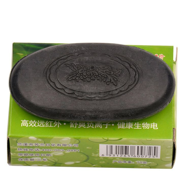 Active Energy Tourmaline Soap Face Body Cleaning Soap Skin Whitening Blackhead Remover Oil Control Makeup Skin Cleaning Soap
