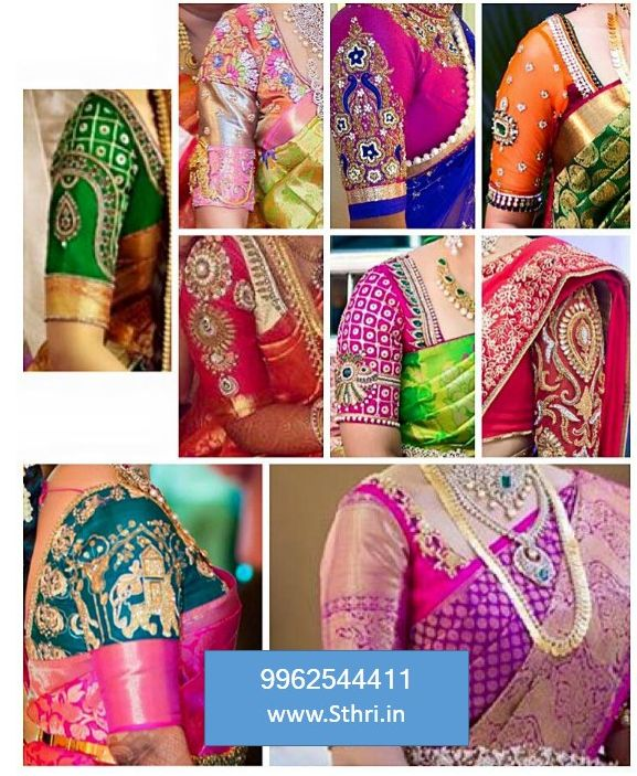sthri tailoring in chennai tailoring in chennai sthri.in giving best  stitching  fit for body,good tailoring stitching in chennai