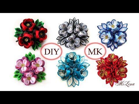 Тройной цветок канзаши, МК / DIY Triple kanzashi flowers / Kanzashi tutorial - YouTube