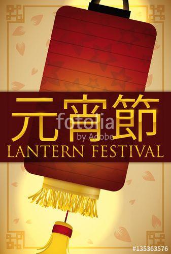 Traditional Chinese Red Lantern Hanging in Lantern Festival Celebration