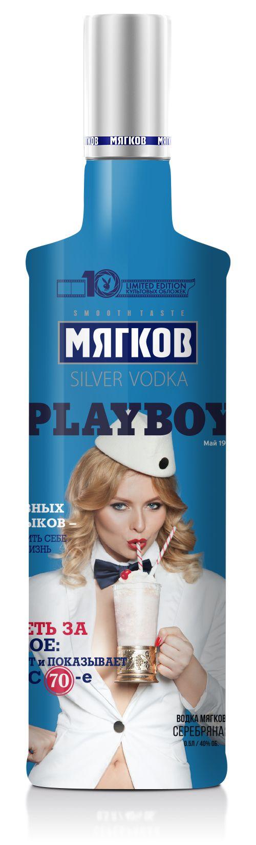 Myagkov Playboy Limited Edition, 1977 year cover remake. Мягков Плейбой Лимитированная серия. Римейк обложки 1977 года. Vodka. Spirits. Водка.