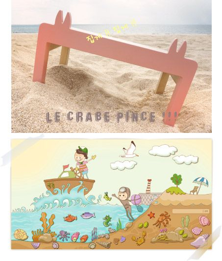 """Mini Table for Kids """"Crabe Pince"""""""