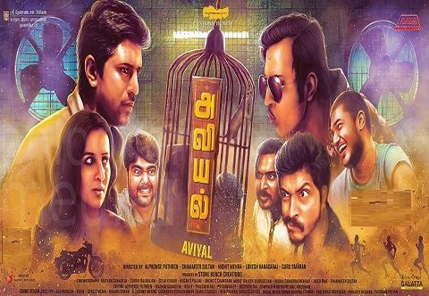 Aviyal is an anthology feature film of five fun-filled, entertaining stories, starring Bobby Simha, Nivin Pauly and many more. Produced by Karthik Subbaraj's Stone Bench Creations, the film is being released by Thenandal Films this February. - #kollywood #cinema #trailers #tamil #movies #news