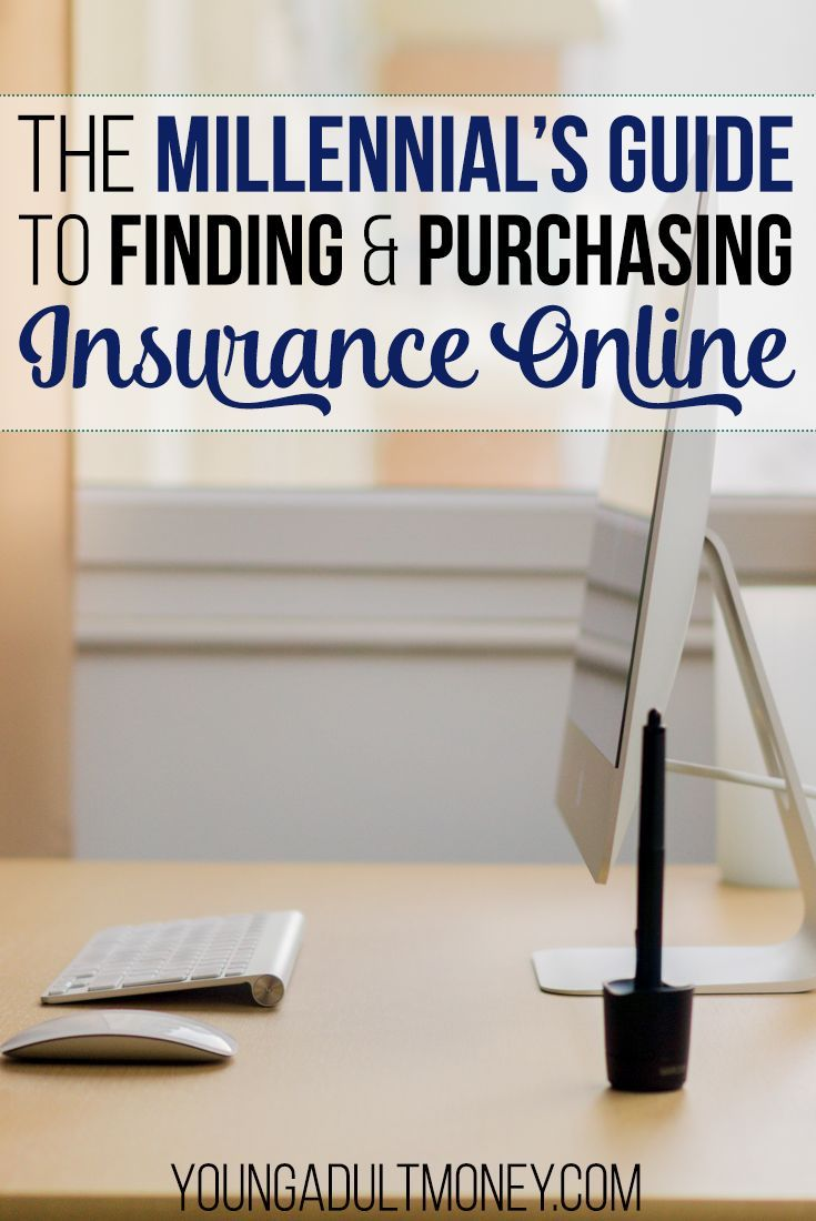 Have you been dragging your feet when it comes to obtaining the proper insurance? This guide will help make the process of finding and purchasing insurance online simple via @YoungAdultMoney