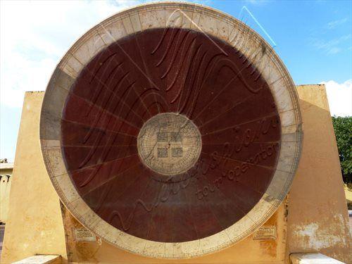 Jantar Mantar: Osservatorio Astronomico