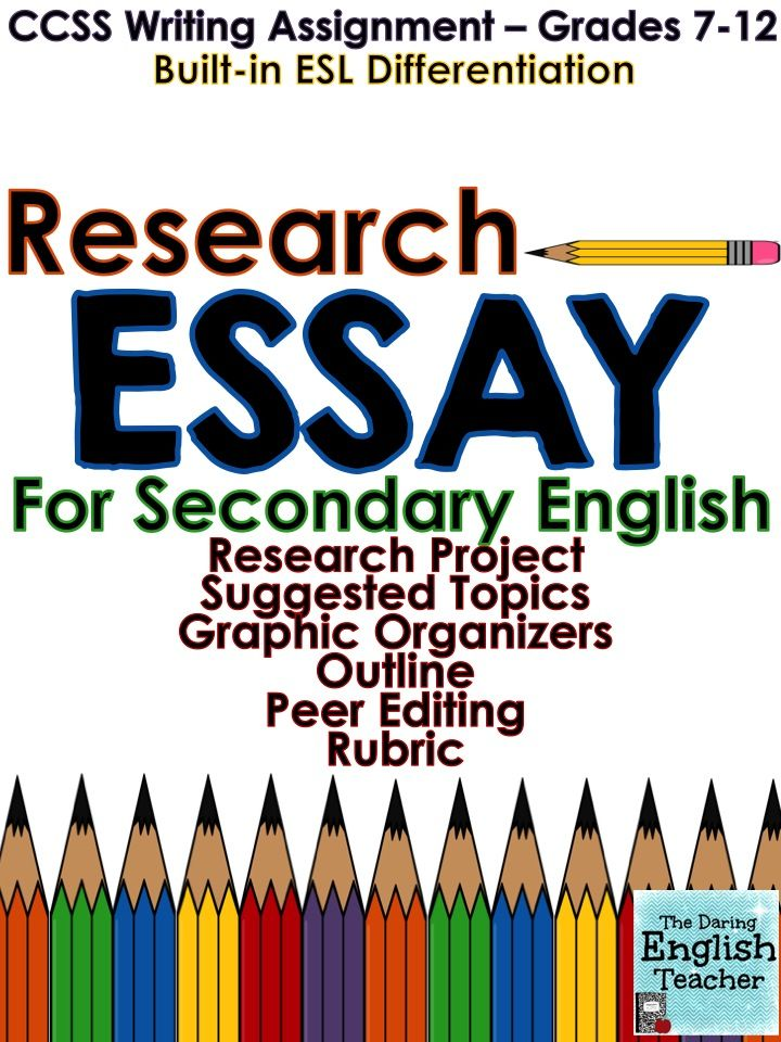 Structural Engineering topics for english literature research papers