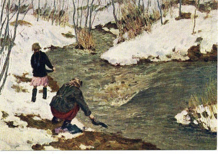 1956 Spring Waters Girl Socialist Realism Rare Russian postcard