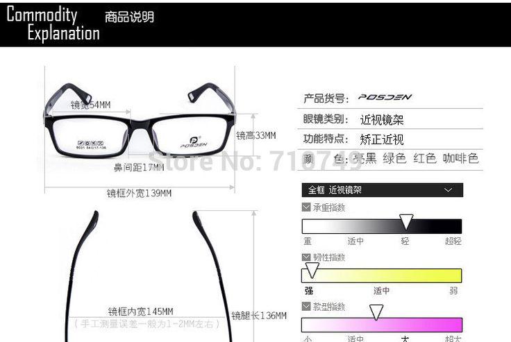 cool Fashion super light TR90 eye glasses frame for men & women,Free shipping 2014 new memory eyeglasses qualtity women optical frame