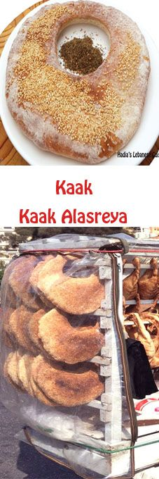 Kaak alasreya/ Kaak recipe/ Lebanese Street Bread is a hand bag-shaped savory roll covered with sesame seeds - crispy on the outside and chewy a bit when eating. They are baked in an open flame oven and sold through cart vendors in Beirut – a street food and an ideal snack on the go that can be equally good for breakfast paired with a cup of tea.