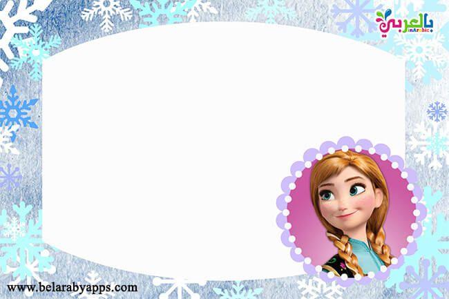 احلى تصاميم اطارات اطفال بنات ناعمة وملونة للتصميم براويز بالعربي نتعلم Autograph Book Disney Disney Disney Trips