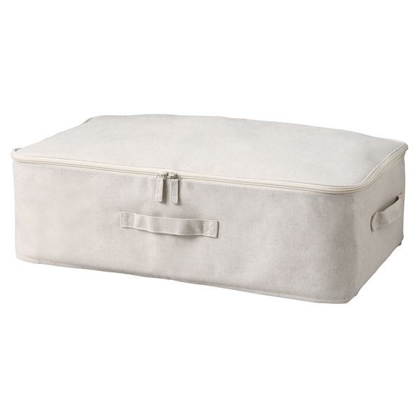 Cotton Linen Zip Box - w59 x d39 x h18