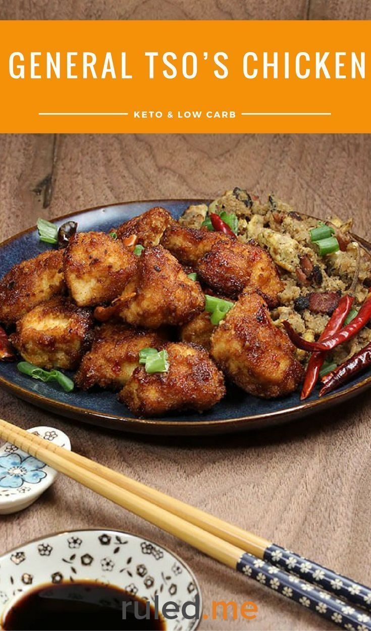 3299 best chinese food recipes images on pinterest asian food a keto general tsos chicken recipe an easy bite sized recipe when you are missing forumfinder Images