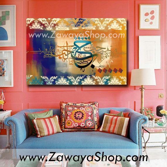 The 25 Best Islamic Paintings Ideas On Pinterest