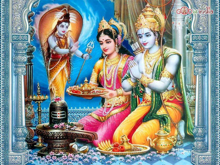 Lord Rama and Sita with offering to Lord Shiva