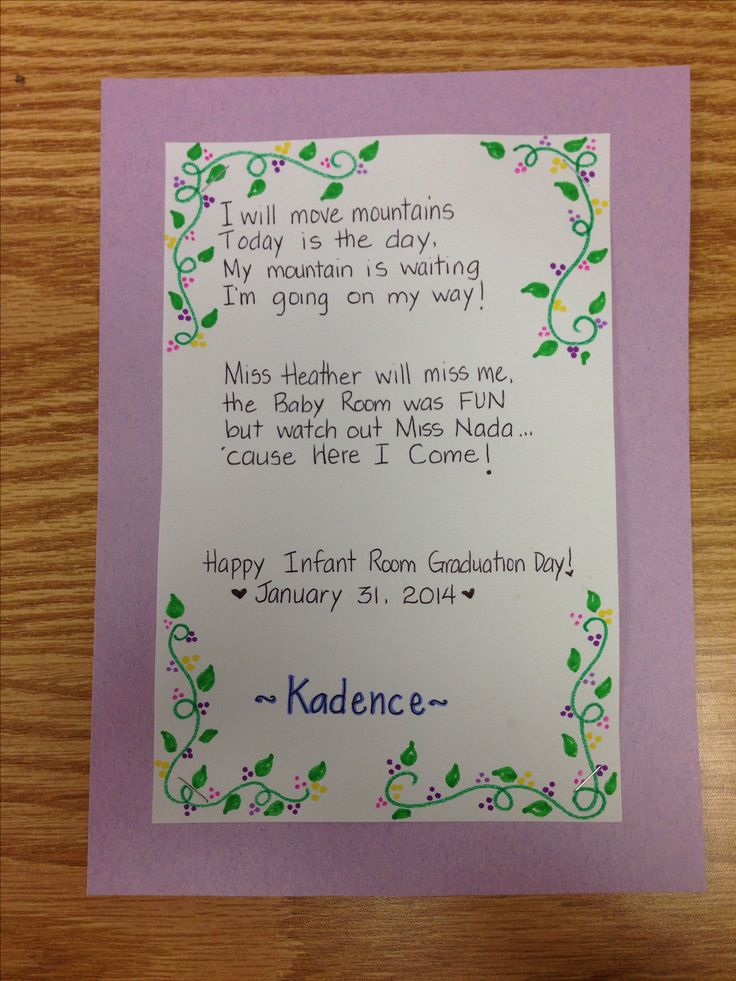 """Infant room """"graduation"""" poem. Stealing and modifying!"""