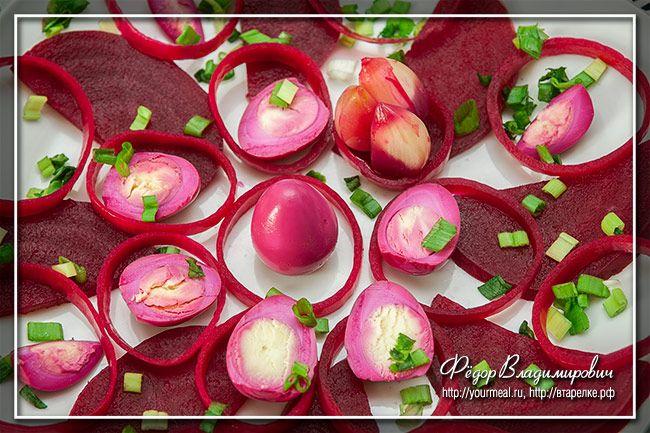 Маринованные яйца со свеклой