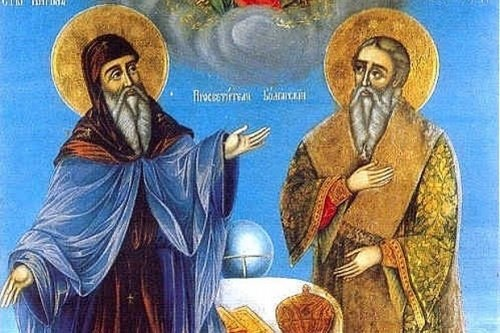 STS. CYRIL & METHODIUS - 14FEB St. Cyril was a priest and a philosopher and accompanied his brother St. Methodius to Moravia to preach the Gospel. They both perfected a Slavonic alphabet which is now known as the Cyrillic alphabet and translated the liturgy into this language.