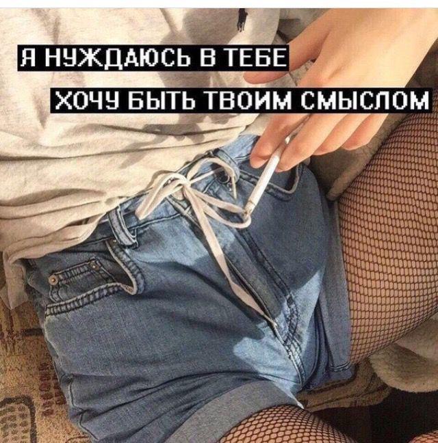 Жопа паре на фото, смотреть онлайн секс пьяных