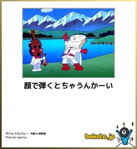 f9c66ec5.jpg (480×520)