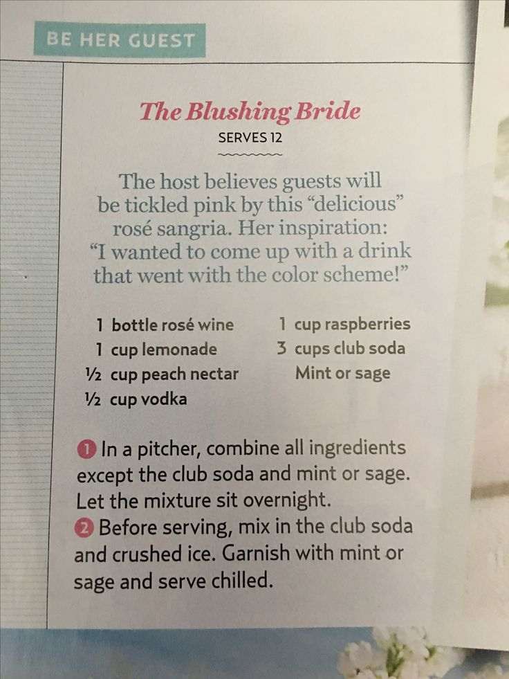 The blushing bride drink