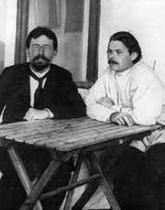 """Maksim Gorki'den Anton Çehov'a bir mektup: """"Sizi görmeyi çok istiyorum"""""""