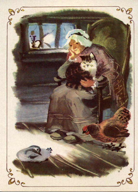К ночи он добежал до бедной избушки. В избушке жила старуха со своим котом и курицей.