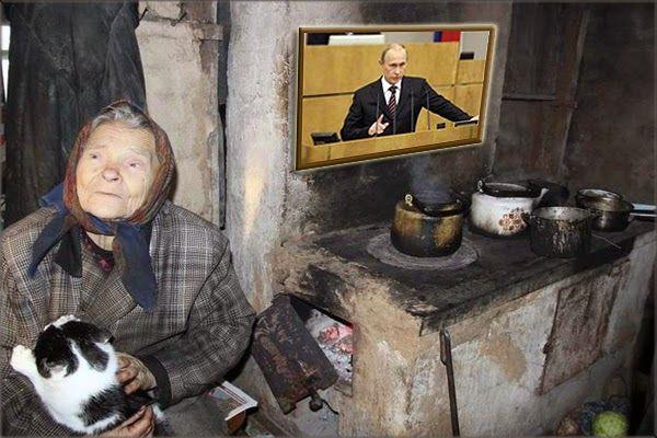 Вперед, к победе путинизма!..