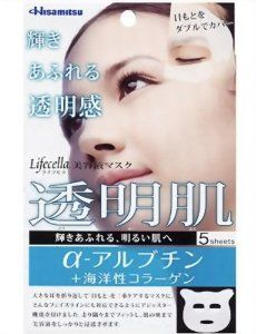 """Lifecella Cosmetic Liquid Mask TOMEIHADA (clear skin) 5sheets by Lifecella. $35.39. Japanese retail packaging ( Manual and instruction, if any, are in Japanese only. ). Net weight: 18ml * 5 pieces. Size (exterior): 23 * Height Width Depth 108 * 140 (mm). """"Lifecella Cosmetic Liquid Mask TOMEIHADA (clear skin) 5sheets"""" is a sheet-type pack, containing alpha-arbutin and marine collagen, leading to brilliant, clear skin. Fold back the large wings for double-layered car..."""