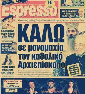 """Αποκλειστικώς δια ελληνικά Αμνοερίφια: Σε «μονομαχία» μέσω «πειράματος» με Αγιασμό καλεί ο μητροπολίτης Πειραιώς κ. Σεραφείμ τον αρχιεπίσκοπο των εν Αθήναις Καθολικών κ. Νικόλαο Φώσκολο για να αποδειχθεί ότι η Ορθοδοξία είναι η μοναδική αληθινή Χριστιανική θρησκεία. """"Ο αγιασμός των … Συνέχεια ανάγν"""