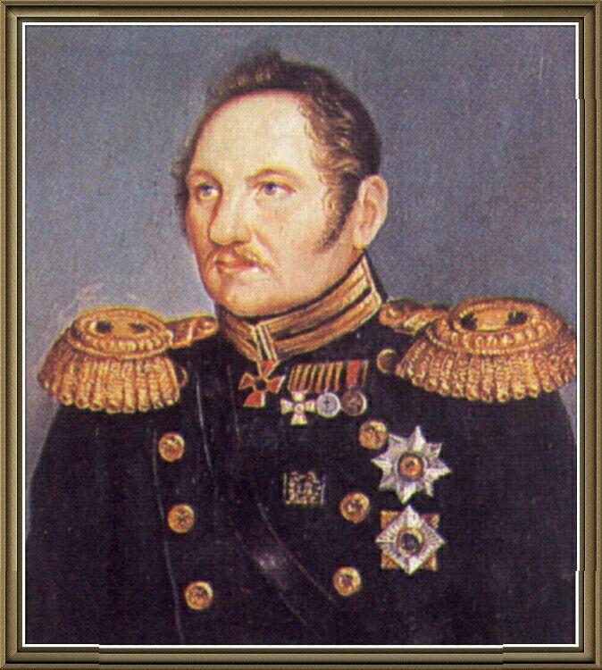 Адмирал Фаддей Фаддеевич Беллинсгаузен.
