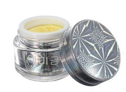 #Moisture Whitening Night #Cream #Makeup #Cosmetic only $6.30 shop now at http://goo.gl/gOp8rd (scheduled via http://www.tailwindapp.com?utm_source=pinterest&utm_medium=twpin&utm_content=post16957810&utm_campaign=scheduler_attribution)