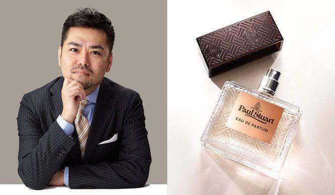 男性美容研究家・藤村岳が指南「フレグランスの楽しみ方」トークショー開催 Paul Stuart