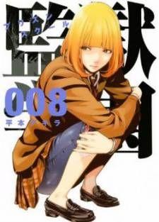 Prison School Manga