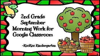 2nd Grade September Morning... by KooKoo Kindergarten | Teachers Pay Teachers