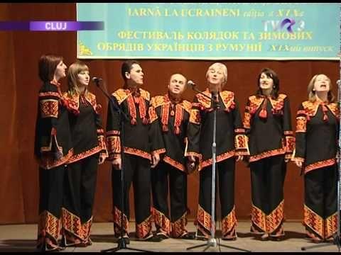 Toţi împreună-Ucraineni, TVR 3_Cluj - selecţiuni Festival Colinde, Datin...