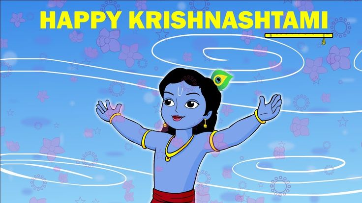 Happy Krishnashtami