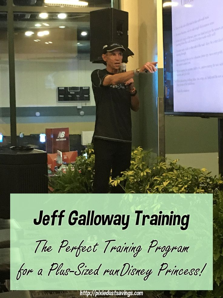 The Jeff Galloway Training Program is Great for All Runners