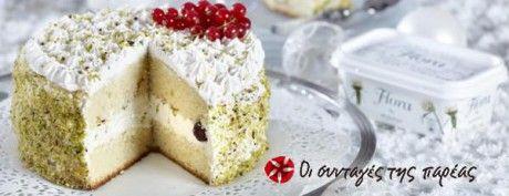Βασιλόπιτα τούρτα με λευκή σοκολάτα
