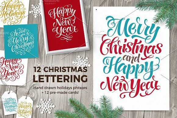 Christmas Lettering | Holidays Cards by bariskina on @creativemarket