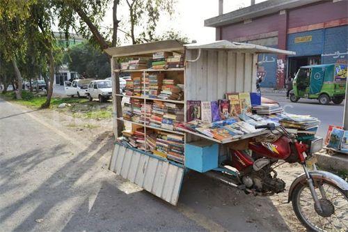Bibliobrommer Lahore Pakistan.jpg