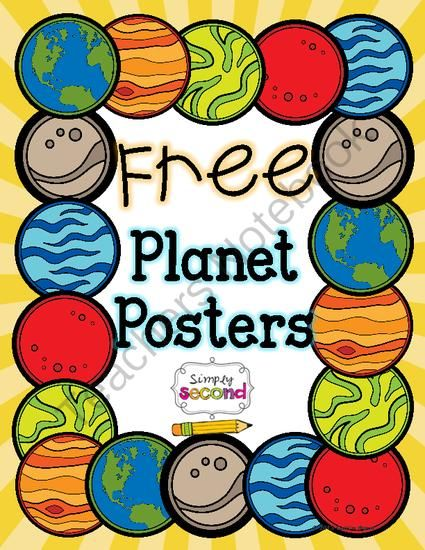 Planet Posters Freebie from Simply Second on TeachersNotebook.com -  (9 pages)  - Free Planet Posters!