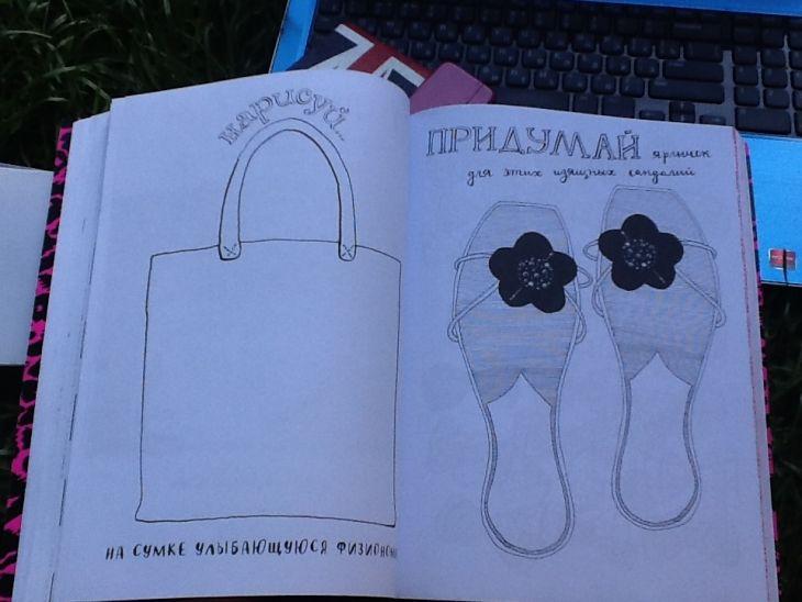 книги о моде и дизайне одежды