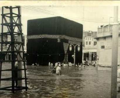 Photo of Makkah circa 1954