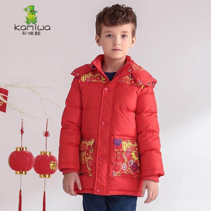 Best 25  Baby boy coats & jackets ideas on Pinterest | Kids ...