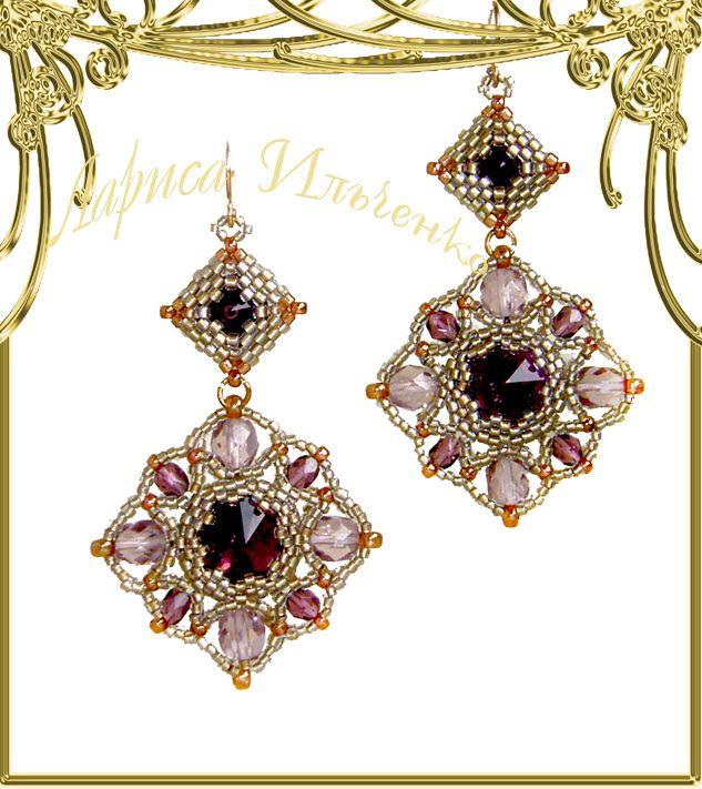 Серьги Осенние - украшения из бисера - beaded jewelry