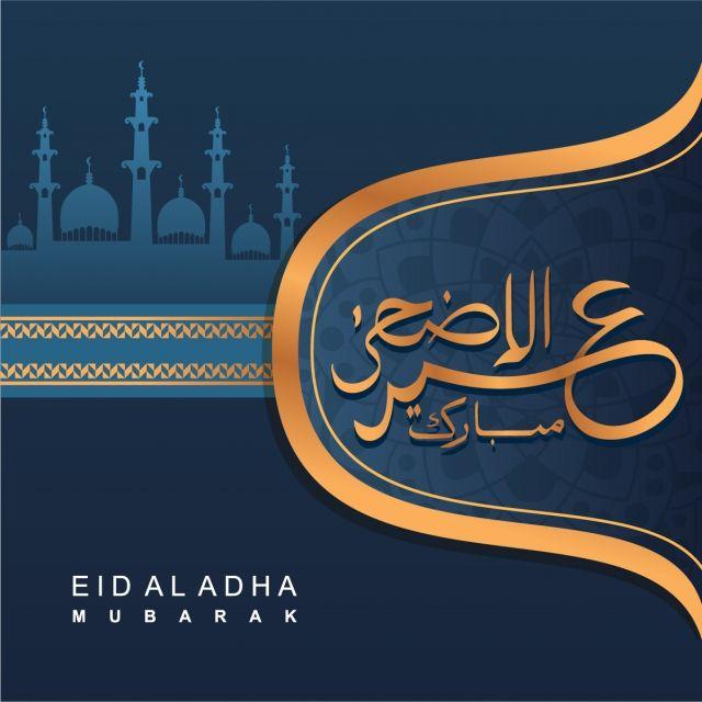 تصميم عيد الأضحى المبهج بألوان الخط العربي الأزرق والذهبي