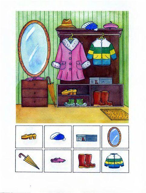 La ropa y preposiciones. Atencion y memoria